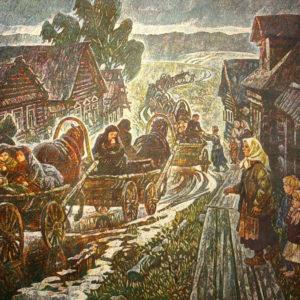 Воробьева И.Н. (1933-1993). Эвакуированные едут. В годы войны. 1985. Цв. гравюра на картоне