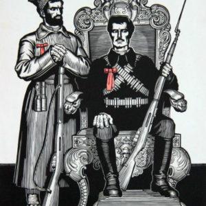 Неизв. автор. Власть пролетариата. Линогравюра