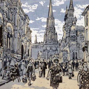 Самойлов К.И. (1928-1997). Никольская улица. Линогравюра