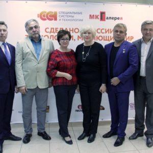 Открытие выставки ГК «Специальные системы и технологии»